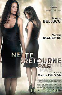 Кино для зрелых женщин. Рецензия на фильм «Не оглядывайся / Ne te retourne pas».