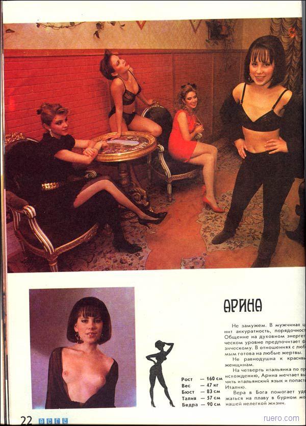 eroticheskie-foto-vremen-perestroyki-strapon-dlya-podruzhki-smotret-onlayn