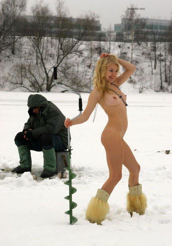 golie-telki-na-zimney-ribalke-smeshnoe-russkoe-porno-video-v-yutube
